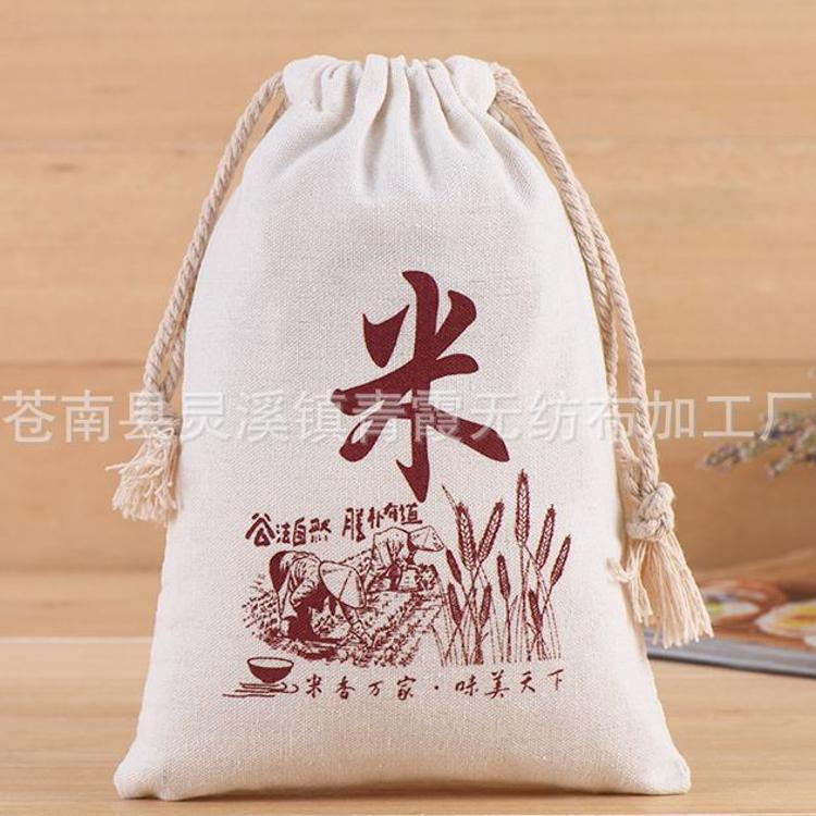 厂家批发 5公斤10公斤米袋包装袋 环保棉布抽绳袋定制 可印刷LOGO
