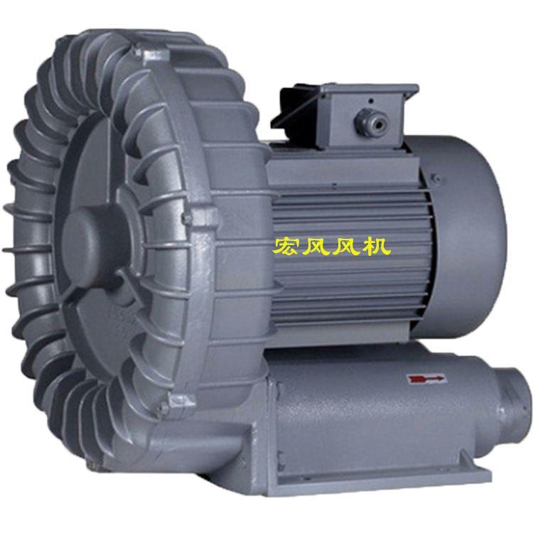 RB-022旋涡气泵 铝合金外壳 防爆耐高温 厂家直销 可定制 包邮