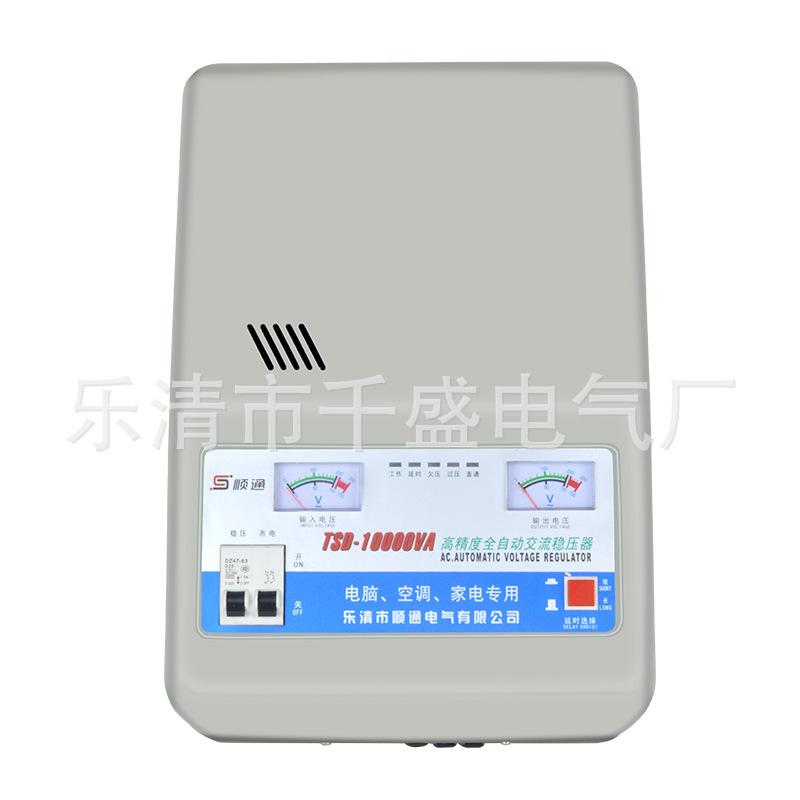 上海稳谷   挂壁式单相全自动交流稳压器TSD-5000VA   5000W家用挂壁式稳压器