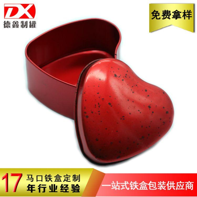 加工定制心形巧克力糖果铁盒 情人节婚庆用品马口铁盒 心形铁盒