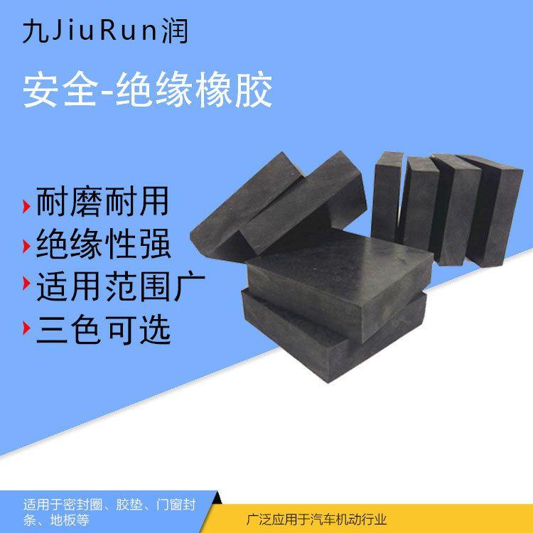 天然橡胶板 博林美大量供应工业 橡胶板材 厂家批发 价格实惠