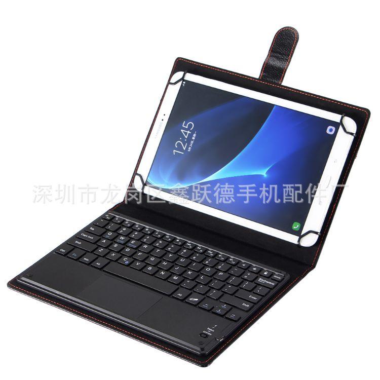 厂家直销9-10寸蓝牙分离式皮套 三系统通用带触控蓝牙键盘保护套