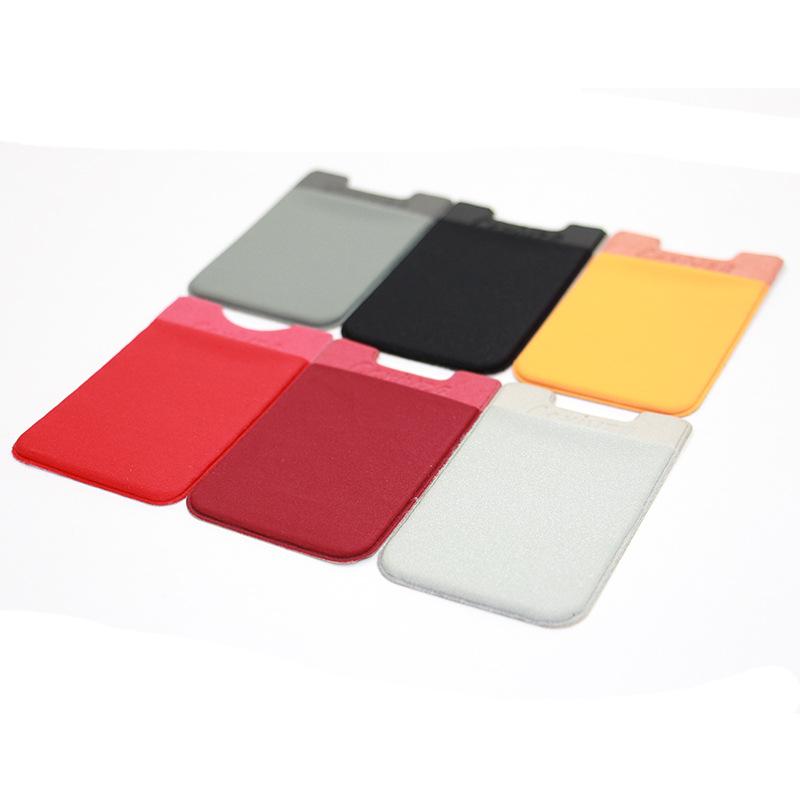 定制手机卡套多功能莱卡卡套贴3M手机背贴卡贴厂家直销