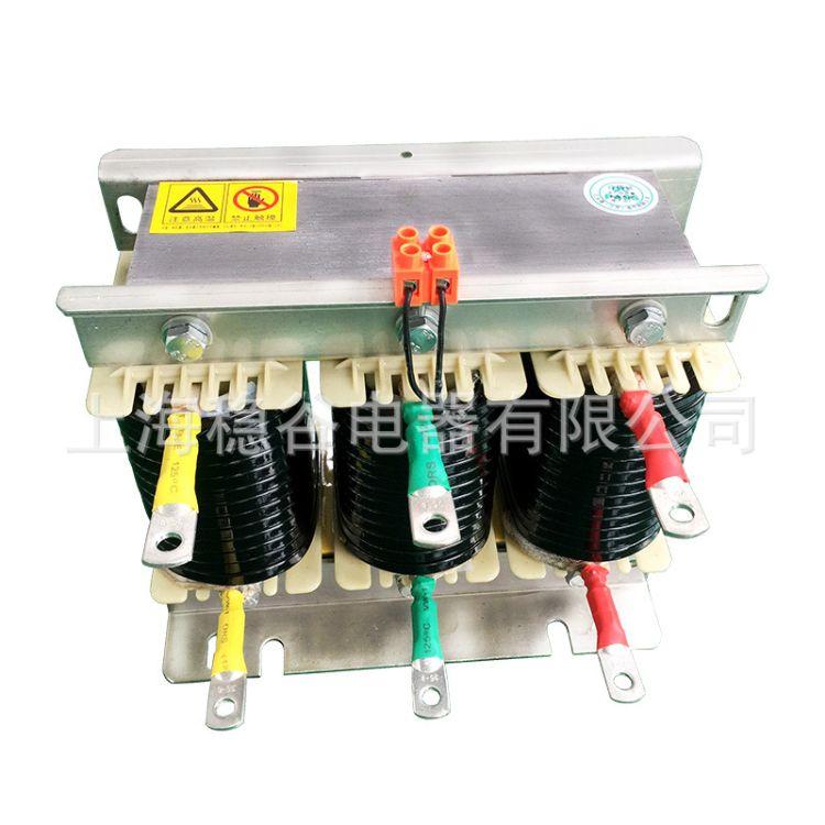 上海稳谷  电器CKSG-1.8低压电容串联电抗器 干式三相电抗器定制