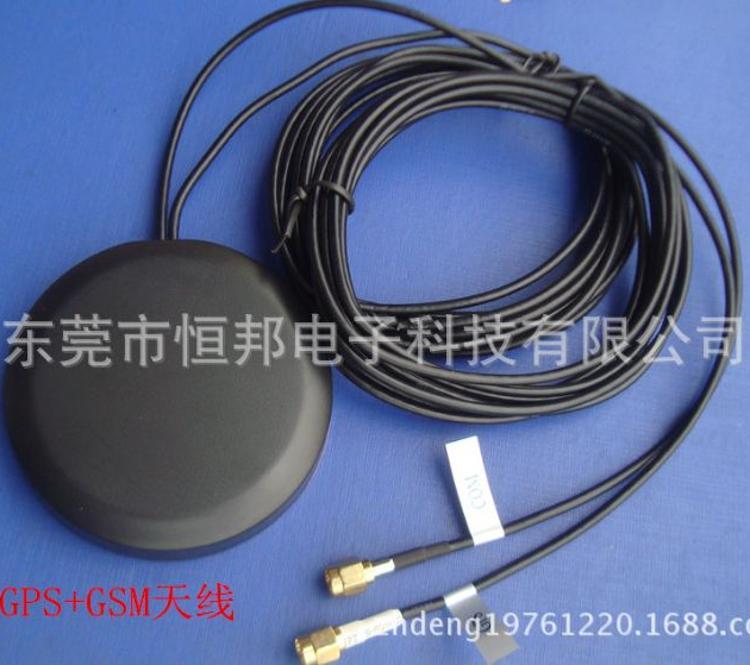 供应GPS+GSM组合天线,车载导航天线,卫星定位天线