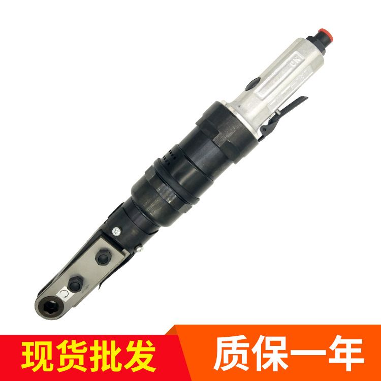 URYU 日本原装瓜生气动工具 URW系列气动棘轮扳手