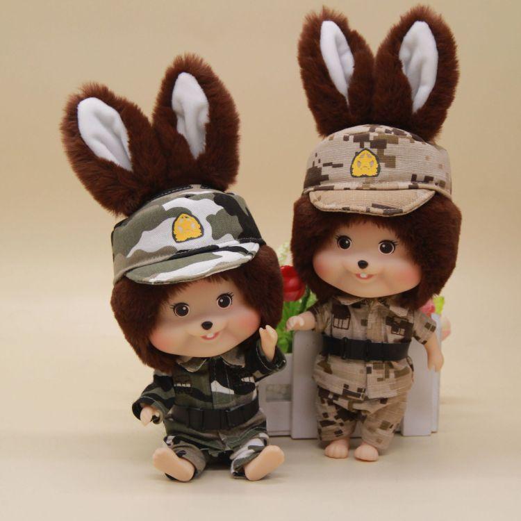 军装娃娃活动公仔玩偶摆件 带帽系腰带 户外野战军迷彩装军迷用品