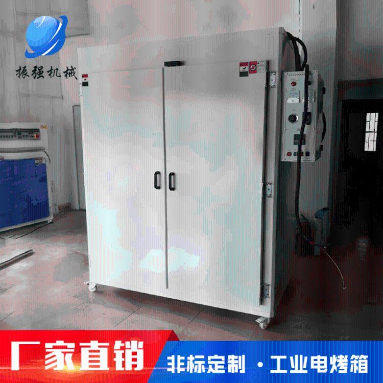 厂家供应工业电烤箱高温鼓风烤箱工业电热恒温烘箱热风循环干燥箱