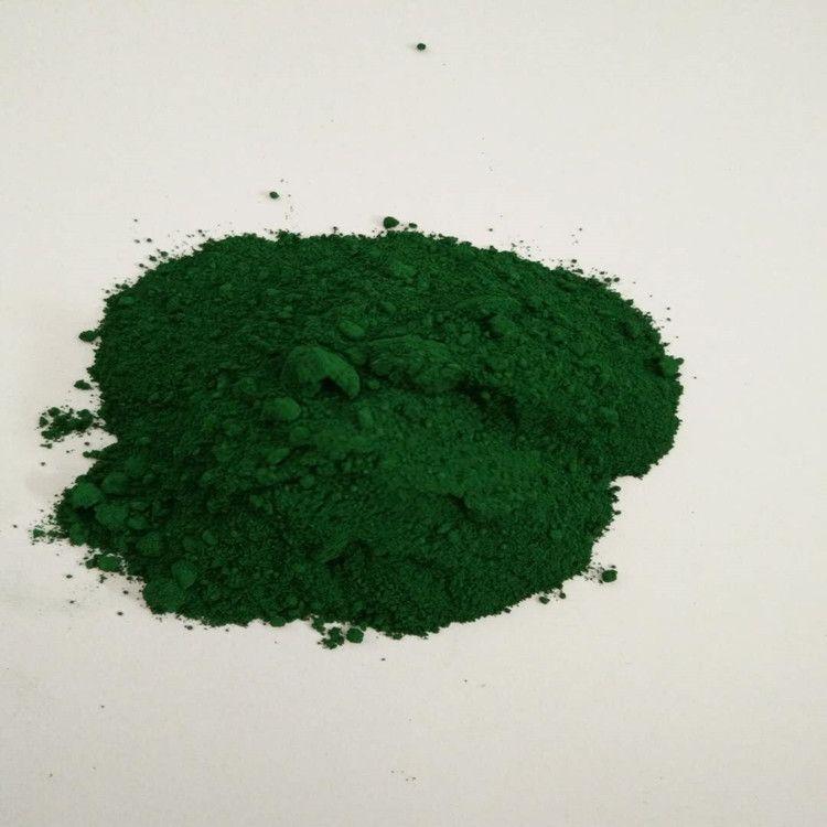 厂家直销氧化铁绿 彩色地坪着色用 遮盖力高 环保建筑路面
