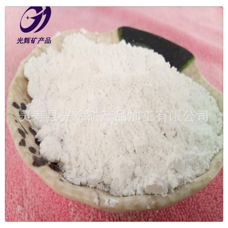 高档化妆品专用填充剂滑石粉800 阻隔红外线增加防晒抗红外线