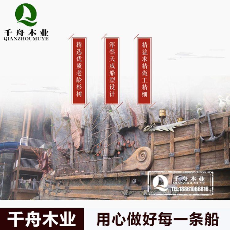 儿童游乐船水上设施 大型木船 户外海盗船 景观装饰船 海盗船