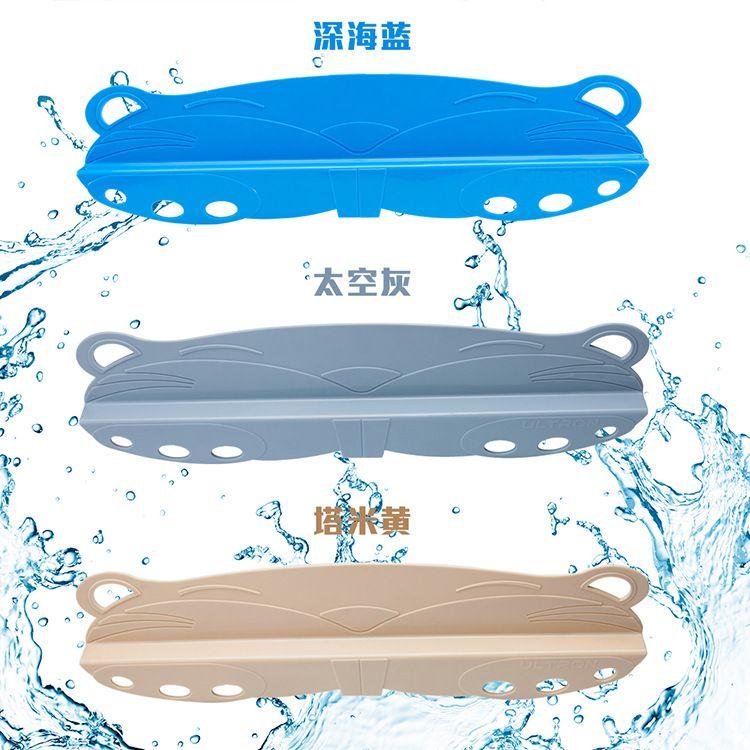 多功能水槽挡水板 挡水架 一体式吸盘防溅水挡板 厨房创意小用品