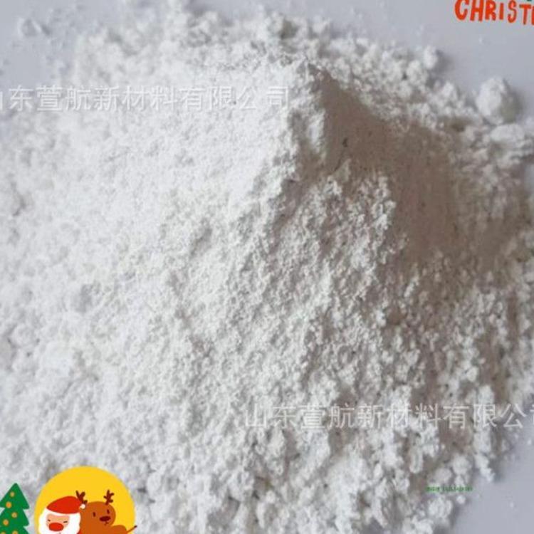 供应1250目滑石粉 一袋起  量大优惠