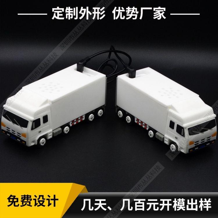 个性电脑小音响 创意定做卡车造型 PVC软胶插卡音箱