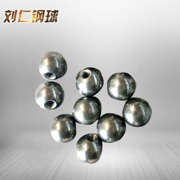 加工定制钢球打孔钻孔球 不锈钢五金配件滚珠钢珠可批发
