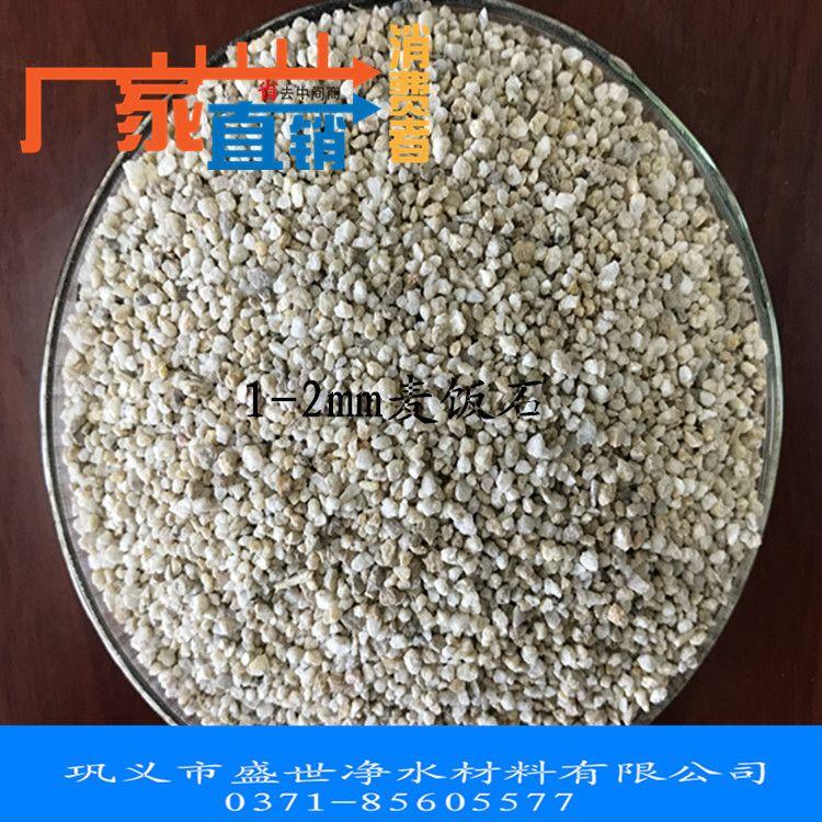 山东麦饭石滤料,麦饭石价格,盛世麦饭石 天然麦饭石厂家直销