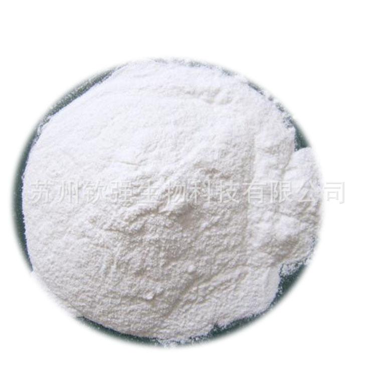 现货供应油溶性食品级BHA 抗氧化剂 【叔丁基羟基茴香醚