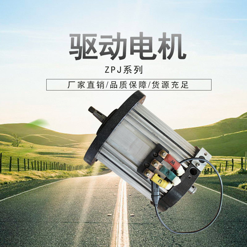 厂家直销力达系列电叉驱动电机驱动总成1.2kw1.5kw2.2kw2.5kw