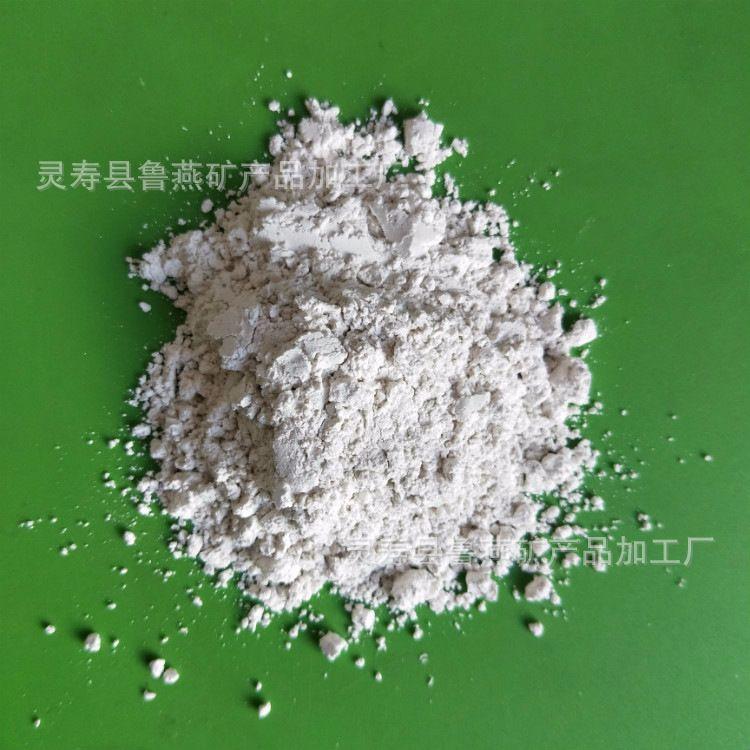 河北厂家供应白粘土 陶瓷用白粘土 防火耐火材料