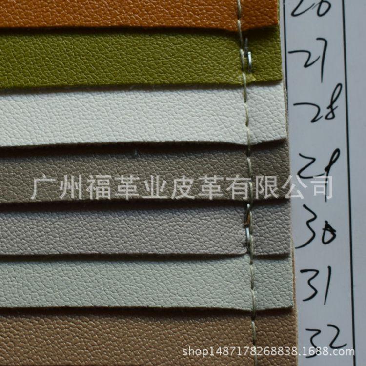 现货供应 厚度为1.1mm半pu合成革 羊纹世界花纹多色可选