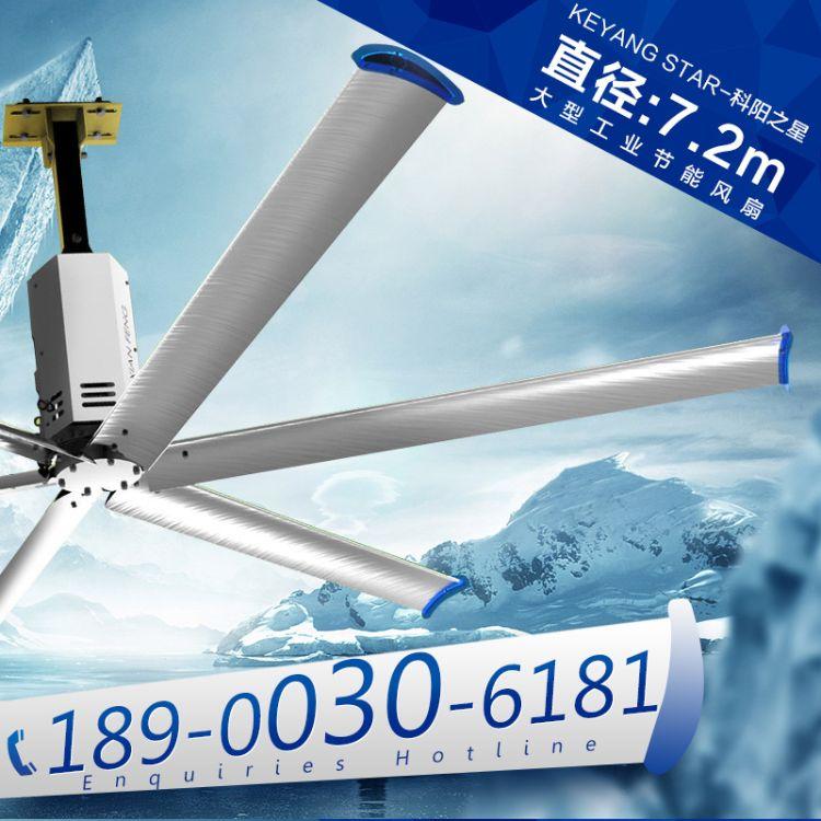 大型工业风扇 夏季厂房仓库排风降温吊扇大功率低耗能质保三年
