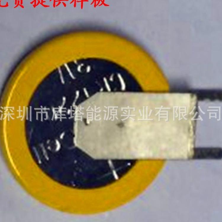 高品质CR1220 CR2450 CR2032 CR2477纽扣电池 纽扣电池焊脚加工