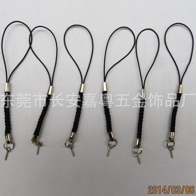 手机绳批发 手机吊绳 手机挂绳 手机挂件 手机挂饰 来样定做