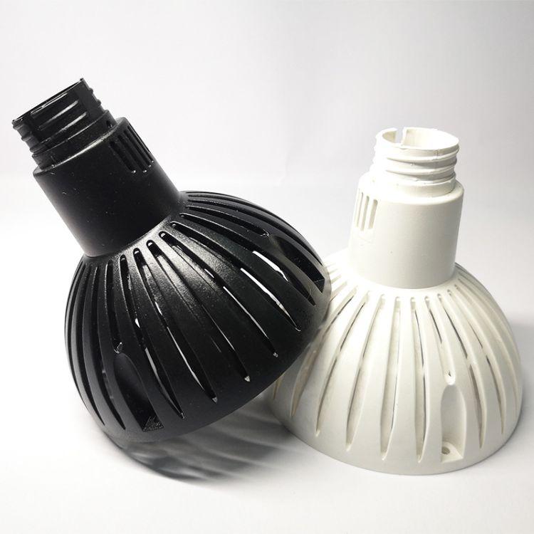 时尚装饰灯罩 高品质PAR30灯具配件防尘灯罩 厂家直销