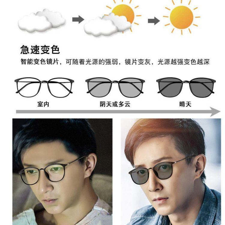 专用补差价链接 配近视眼镜 近视太阳镜 变色防蓝光近视镜老花镜