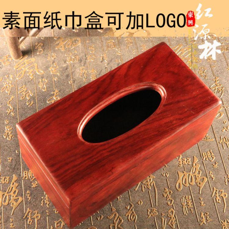 批发红木纸巾盒 木质加厚收纳盒素面实木红木纸巾盒
