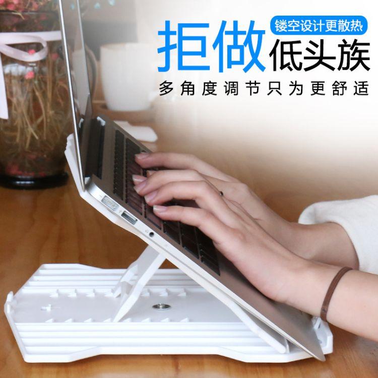 笔记本支架桌面便携电脑架子折叠旋转底座颈椎垫高架亚马逊爆款
