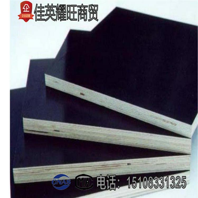 新品建筑 混凝土浇筑  清水黑面覆膜胶合板