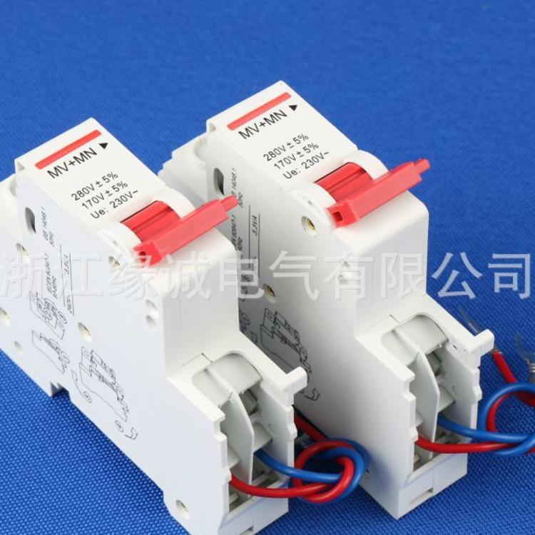 专业制造:匹配德力西小型断路器DZ47S  过欠压脱扣器MV+MN