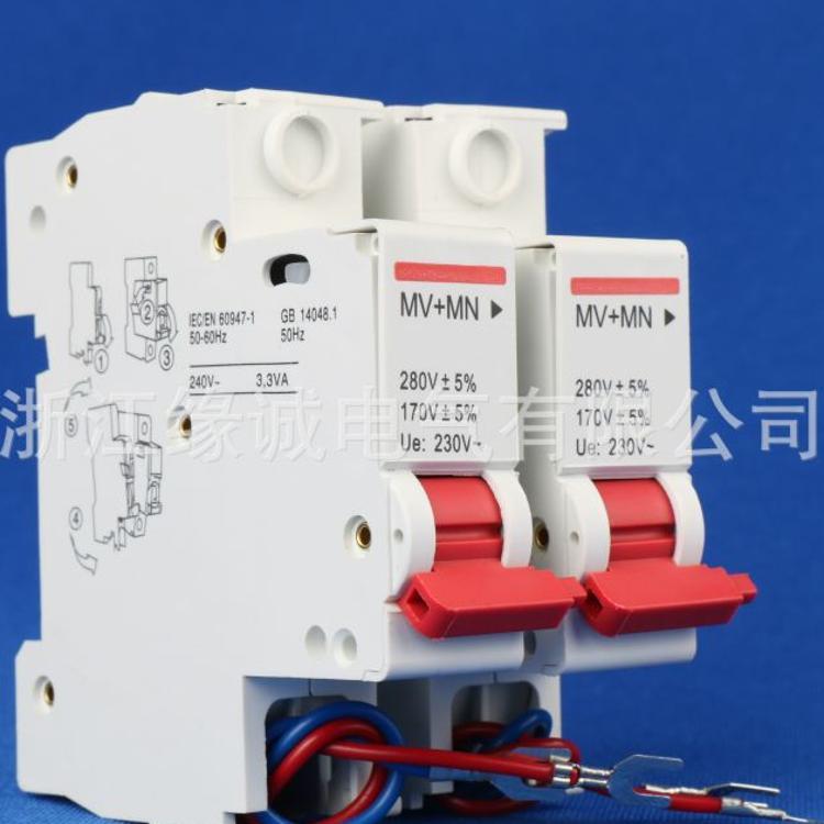 DZ47s MX分励 MX加OF 分励辅助脱扣器 MV+MN 过欠压保护器