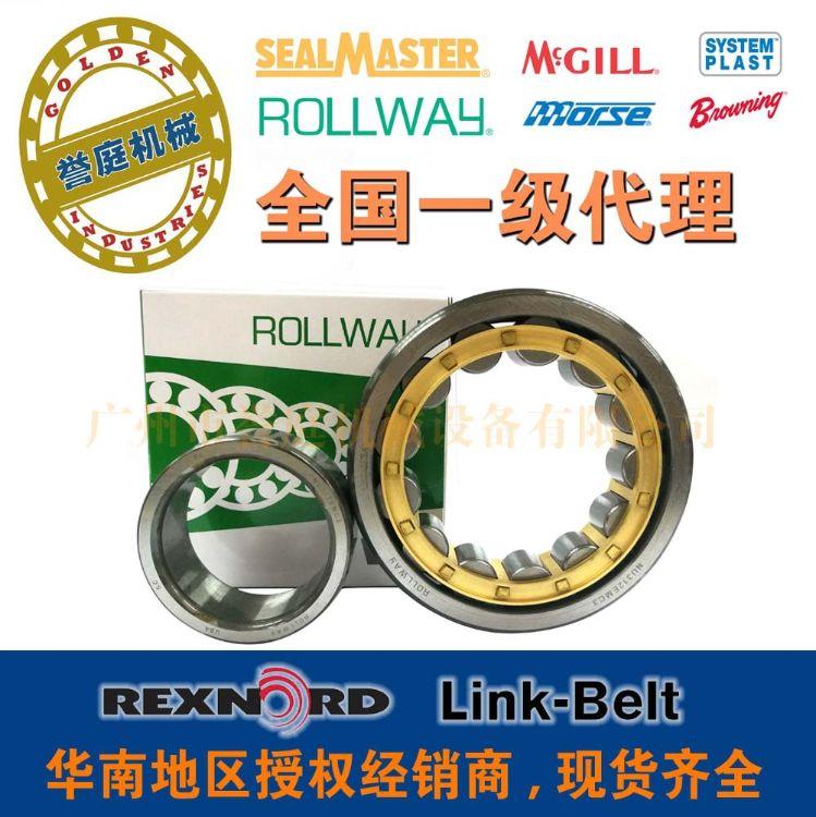 圆柱滚子轴承美国路威ROLLWAY代理 NU312EMC3,质量好价格合理