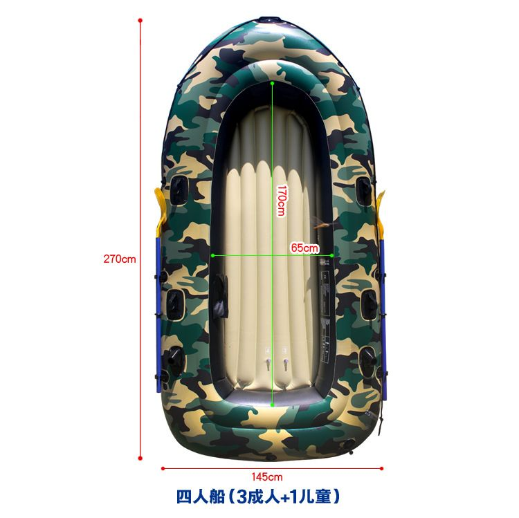 浴佳美折叠充气船2/3/4人橡皮艇加厚皮划艇橡皮船钓鱼冲峰舟
