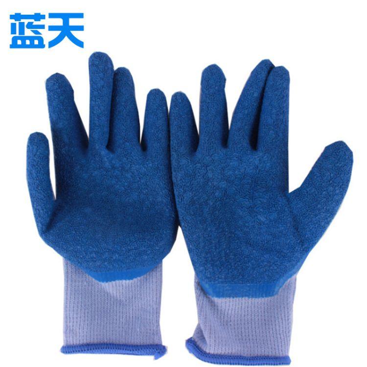 个人手部防护纱棉涂胶防滑挂胶耐油手套 蓝色针织红边 重工业工厂