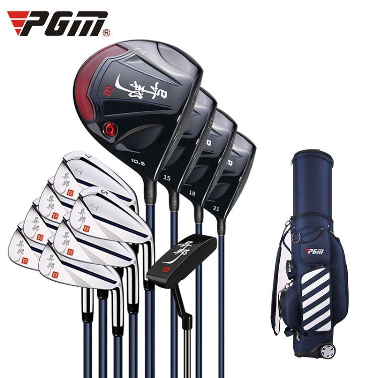 深圳高尔夫球杆 全套PGM MTG011 异邦 高尔夫球杆 男士套杆 黄金套杆 东莞钛合金