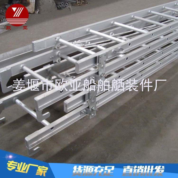 专业船舶配件 定制生产  铝合金船用便携梯 船用伸缩梯