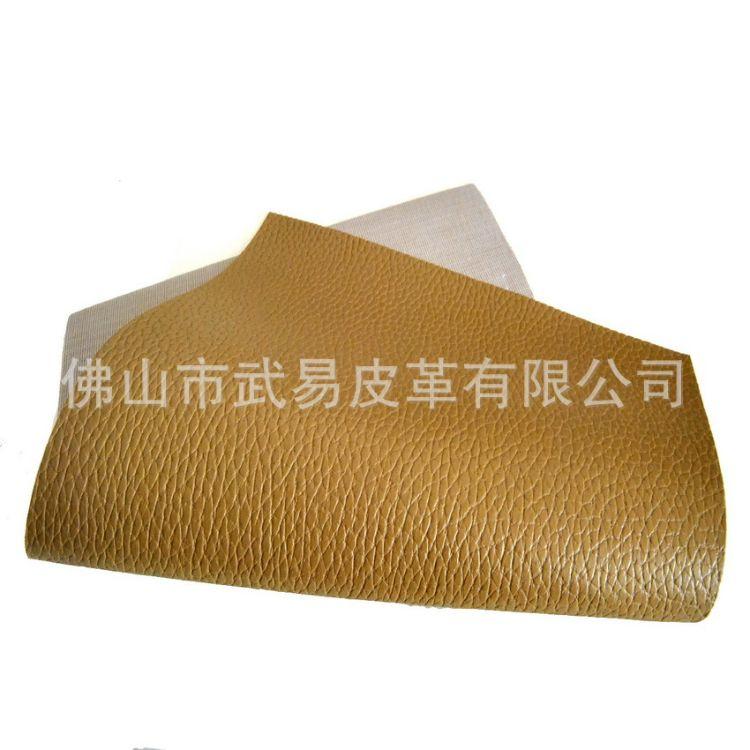 [武易皮革]厂家直销高档汽车革 耐磨高端品质-WY-Z015
