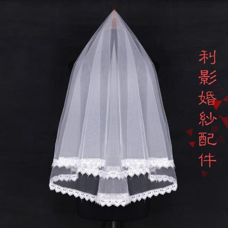 批发单层1.5米水溶花边新娘头纱 高端精品厂家直销