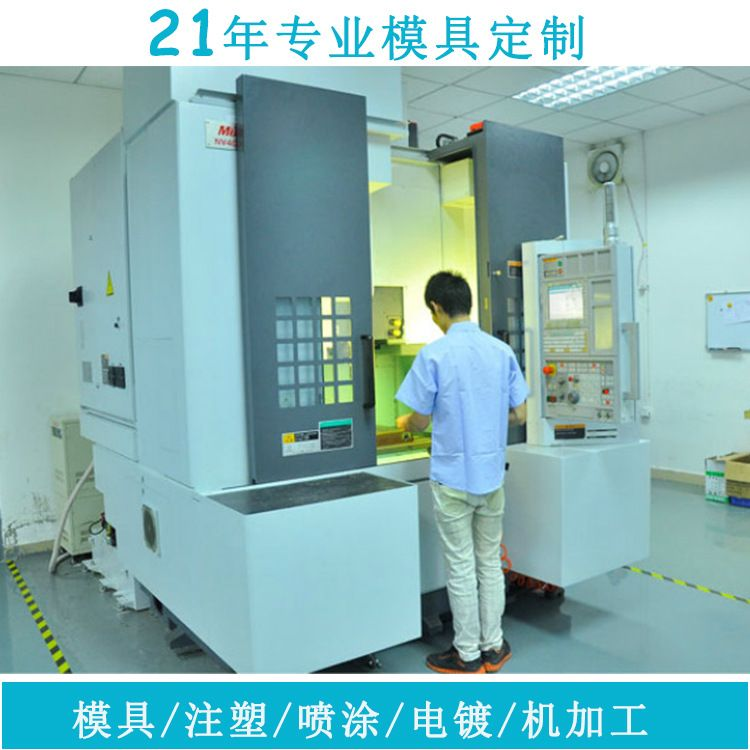 双色电子数码影像器材塑料模具开发定制塑胶产品注塑加工开磨厂家