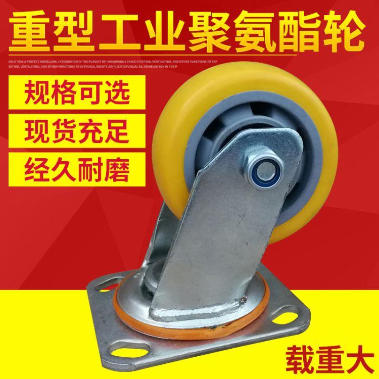 申力 重型工业聚氨酯万向轮 推定向轮 平板车手推车轮子