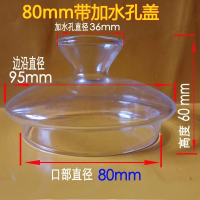 全自动蒸汽煮茶器安化黑茶煮茶器普洱茶壶304 不锈钢滤网玻璃茶壶