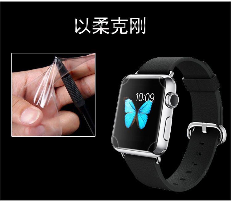 适用 apple watch4/3/2/1Sport手表膜TPU全屏高清膜38/42/40/44MM