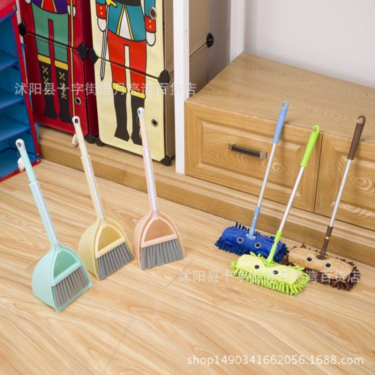 扫把簸箕套装 儿童款清洁小扫帚 拖把玩具 幼儿园 批发 塑料结实