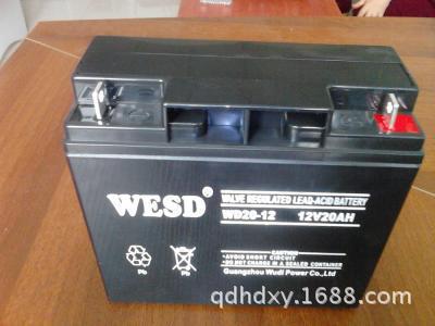 湖南蓄电池WD75-12 阀控拭铅酸12V75AH现货