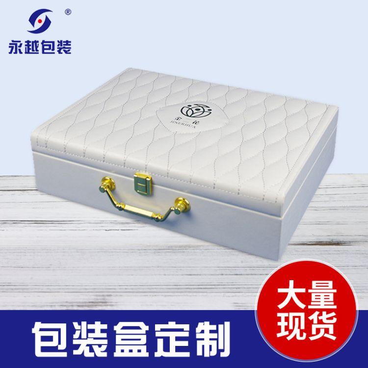 永越包装 养生中老年保健类PU皮革套盒 茶叶包装礼品盒