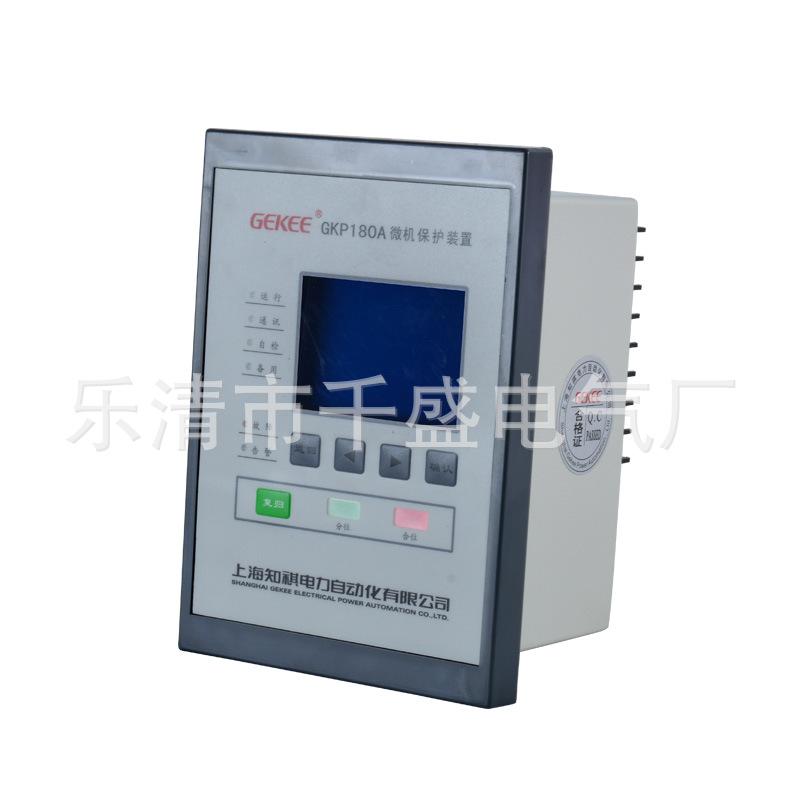 上海稳谷   GKP180A微机测控装置自动化综合微机综保 进出线保护后备保护