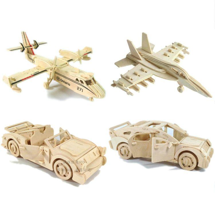 包邮3D木质拼装立体建筑模型 别墅小屋小房子飞机 车模玩具